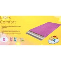 Детский матрас Latex Comfort