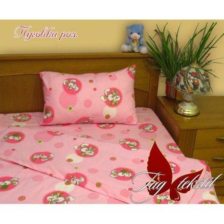 Детский комплект с простынью на резинке Пуговки розовый