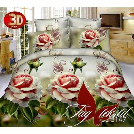Комплект постельного белья BL3147