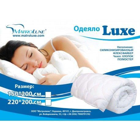 Одеяло LUXE Матролюкс