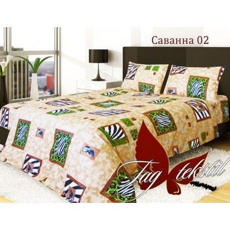 Комплект постельного белья Саванна 2