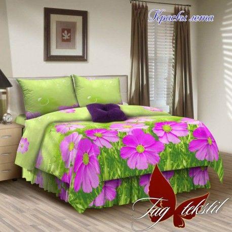 Комплект постельного белья Краски лета