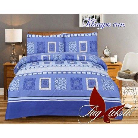 Комплект постельного белья Квадро синий