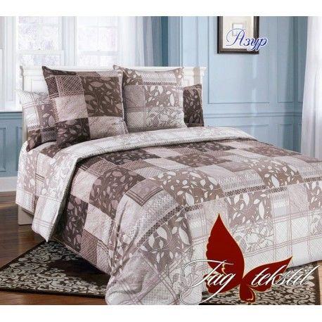 Комплект постельного белья Азур