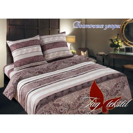 Комплект постельного белья Восточные узоры