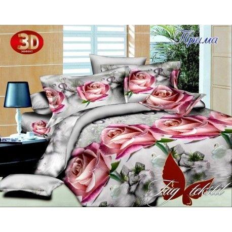 Комплект постельного белья Прима