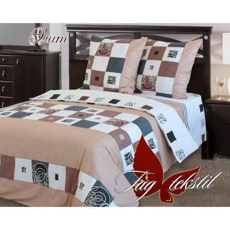 Комплект постельного белья Элит бежевый