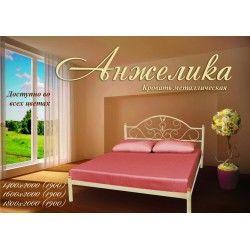 Металеве ліжко Анжеліка
