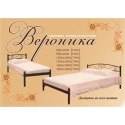Металеве ліжко Вероніка