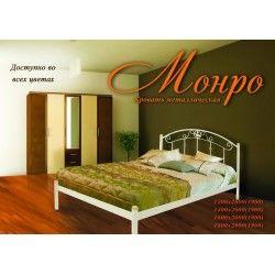 Металлическая кровать Монро