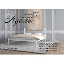 Металеве ліжко Адель