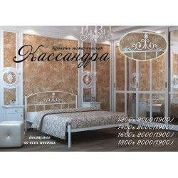 Металеве ліжко Кассандра