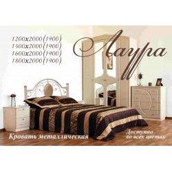 Металеве ліжко Лаура