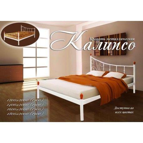 Металлическая кровать Калипсо с изножьем