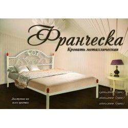 Металеве ліжко Франческа
