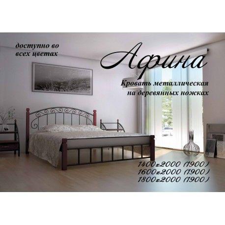 Металлическая кровать на деревянных ножках Афина