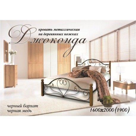 Металлическая кровать на деревянных ножках Джоконда