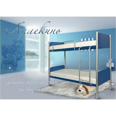 Металлическая двухъярусная кровать Арлекино