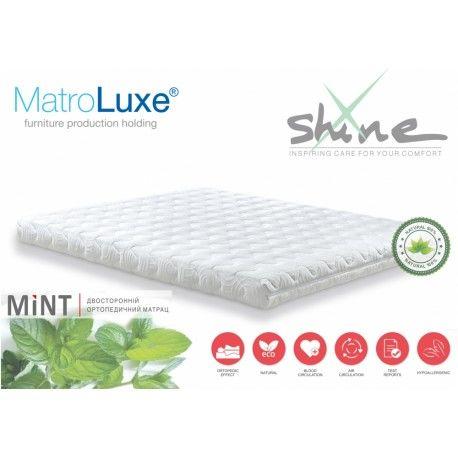 Ортопедический матрас Shine Mint / Минт Matroluxe