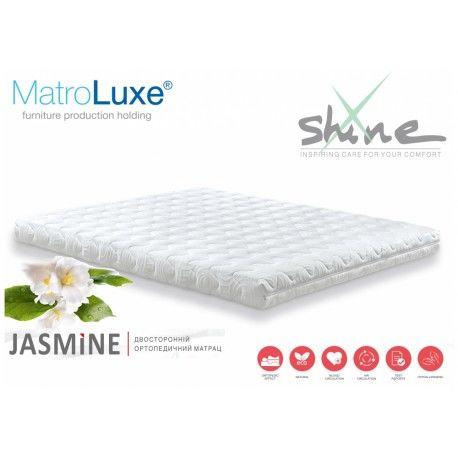 Ортопедический матрас Shine Jasmine / Жасмин Matroluxe