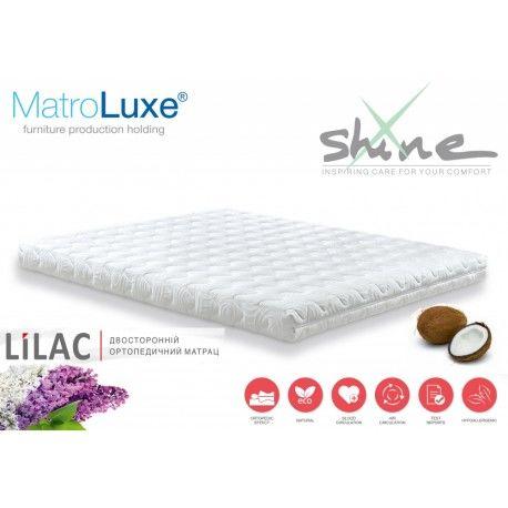 Ортопедический матрас Shine Lilac / Лилак Matroluxe
