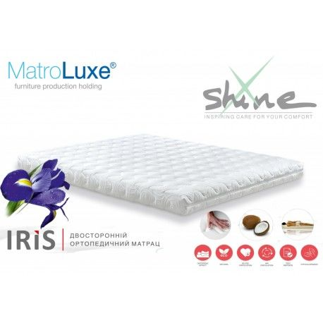 Ортопедический матрас Shine Iris / Ирис Matroluxe