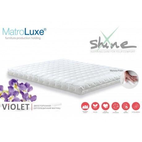 Ортопедический матрас Shine Violet / Виолет Matroluxe