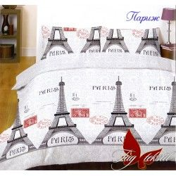Комплект постільної білизни Париж