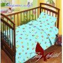 Детский комплект Зверята голубой