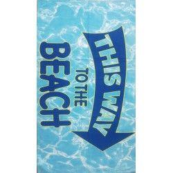 Полотенце пляжное Пляж