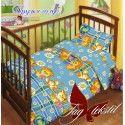 Детский комплект с простынью на резинке Друзья голубой