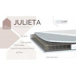 Ортопедический матрас Julieta / Джульета The Home Matroluxe