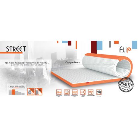 Міні-матрац Flip Street