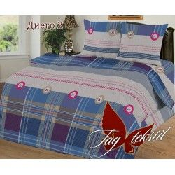 Двуспальный комплект постельного белья Диего