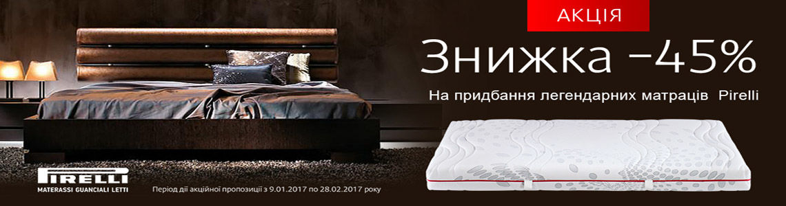 Изображение стороннего сайта - https://mir-sna.com.ua/img/cms/Blog/Pirelli_1140x300-45.jpg