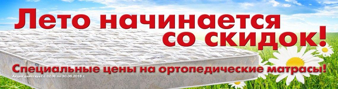 Изображение стороннего сайта - https://mir-sna.com.ua/modules/homeslider/images/e7dc8e8dfc24fd86fa7f35dc4e839e6fba589de3_banner%20glav.jpg